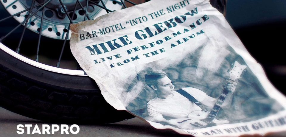 Mike Glebow — Into The Night